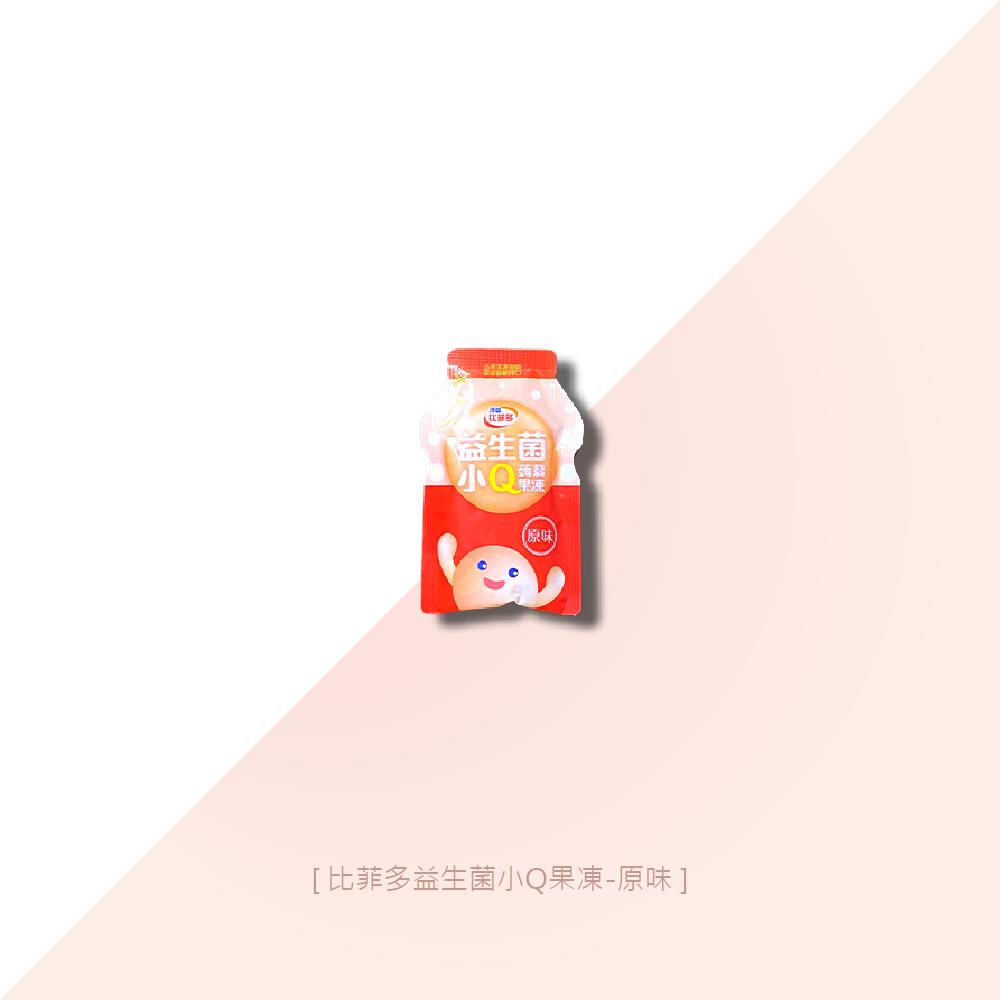 比菲多 - 益生菌小 Q 果凍(原味)