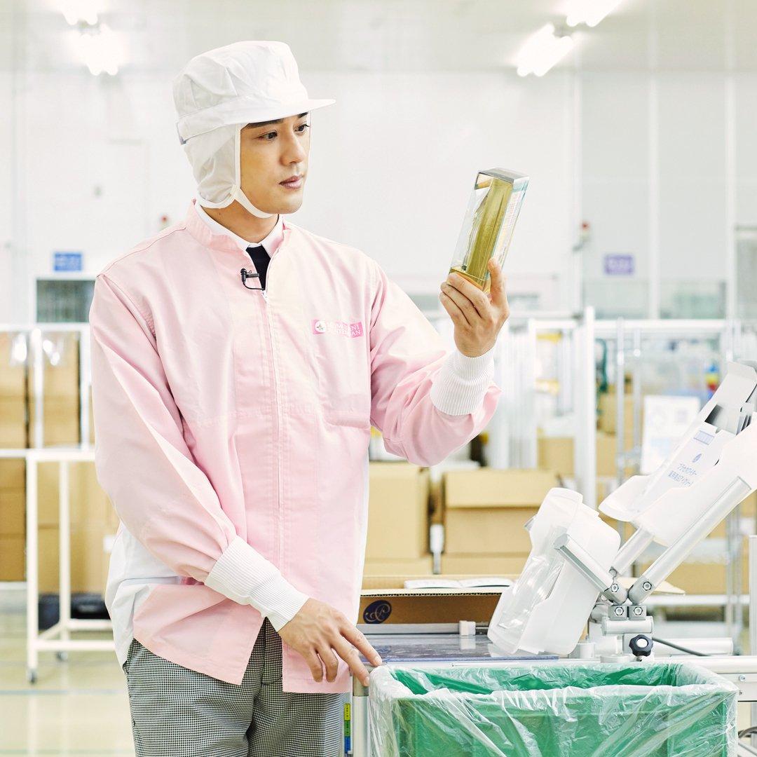 桃谷順天館岡山工廠、Sam 老師