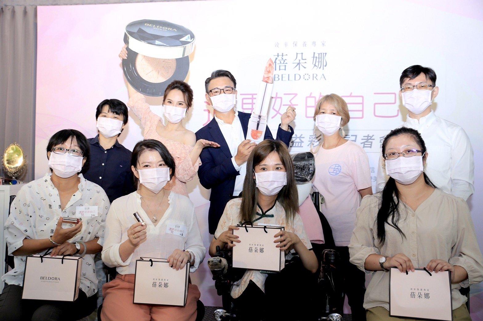 遇見更好的自己! 人氣主播張齡予攜手台灣保養精品「蓓朵娜」致力公益幫助弱勢女性!