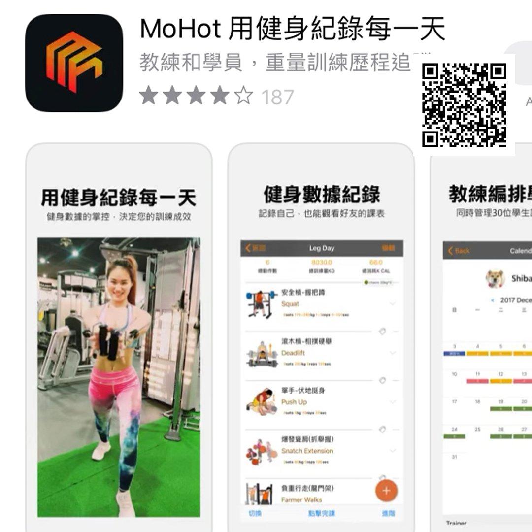APP MoHot
