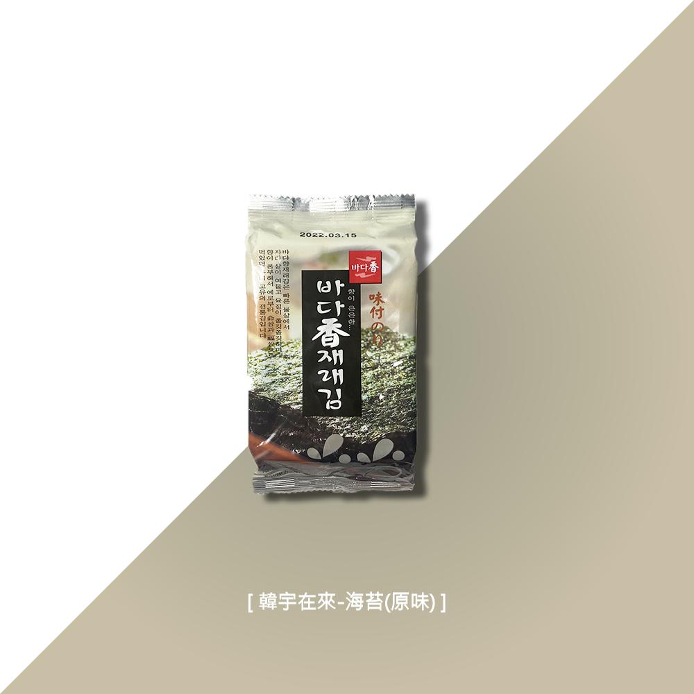 韓宇在來 - 海苔(原味)