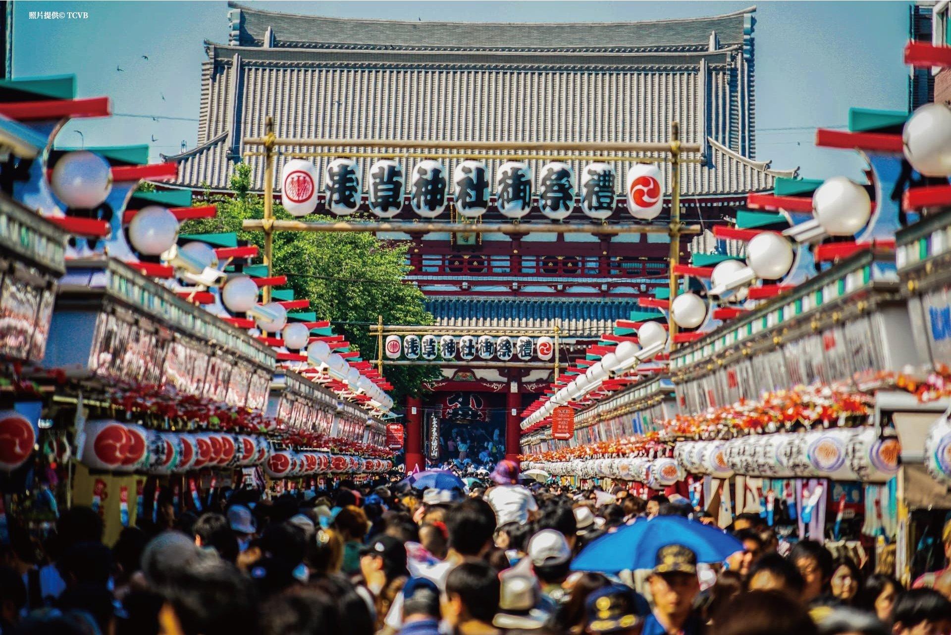 看奧運遊日本