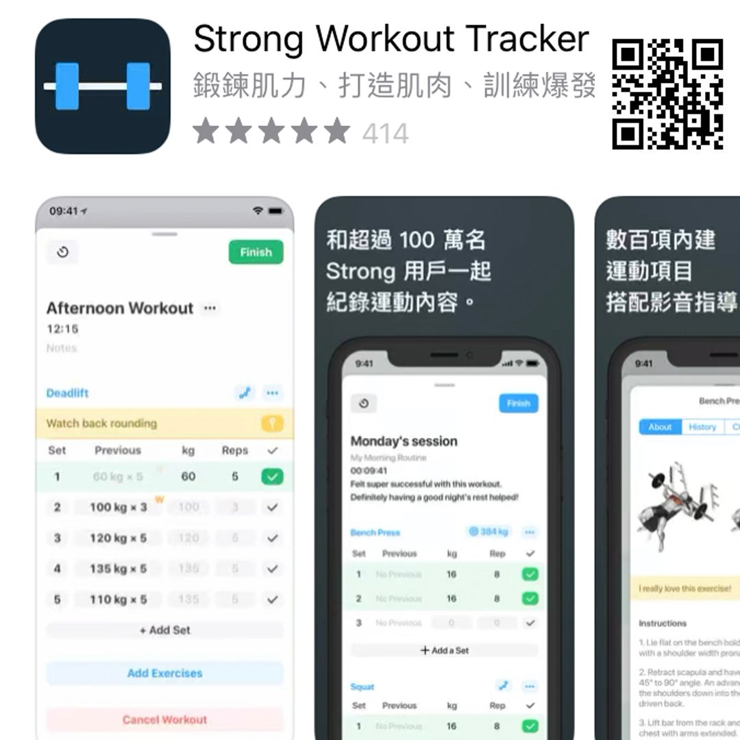 APP Strong Workout Tracker