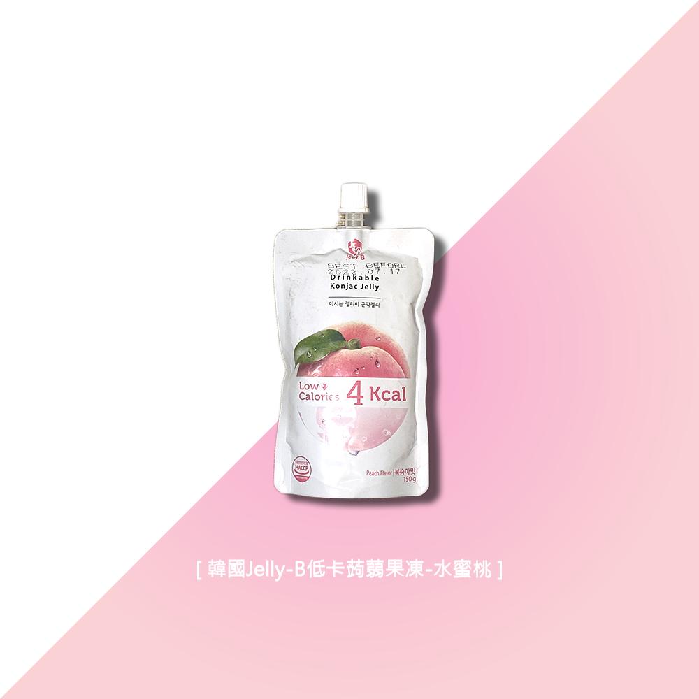 韓國 Jelly - B 低卡蒟蒻果凍 - 水蜜桃
