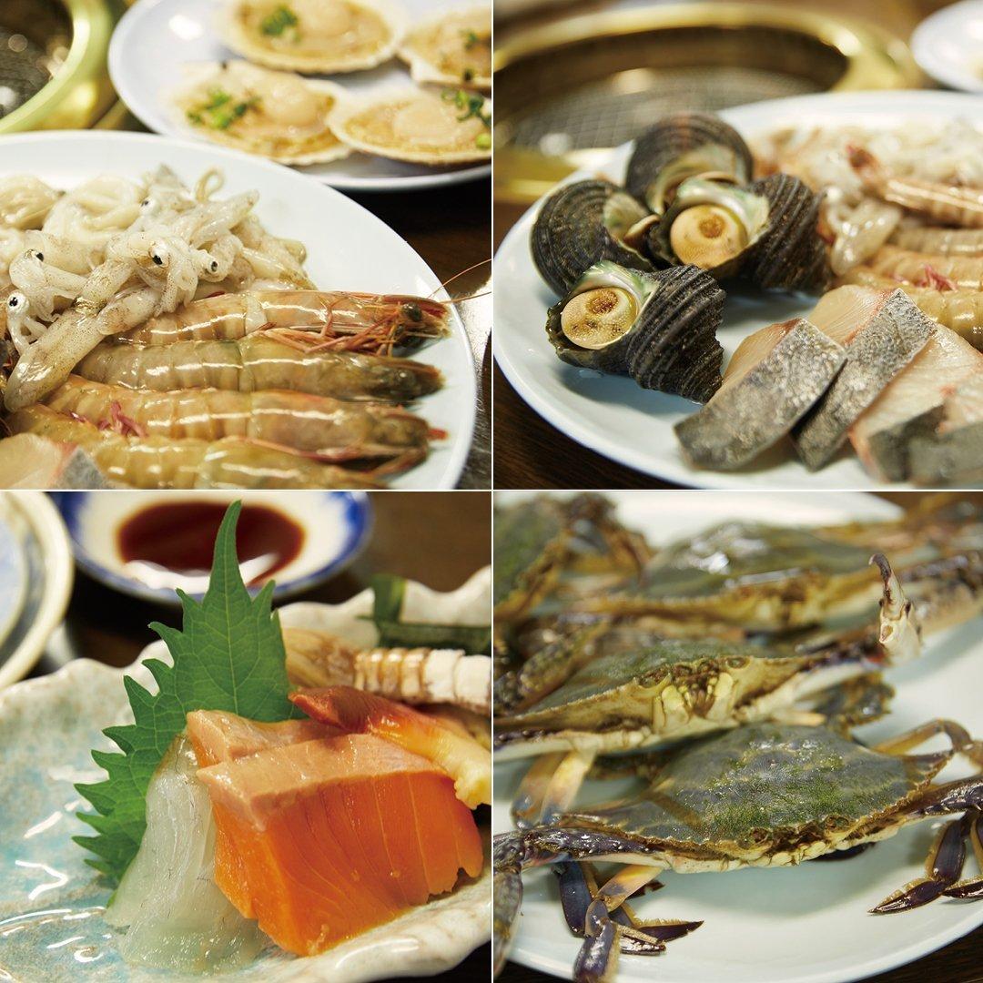 磯海鮮燒烤