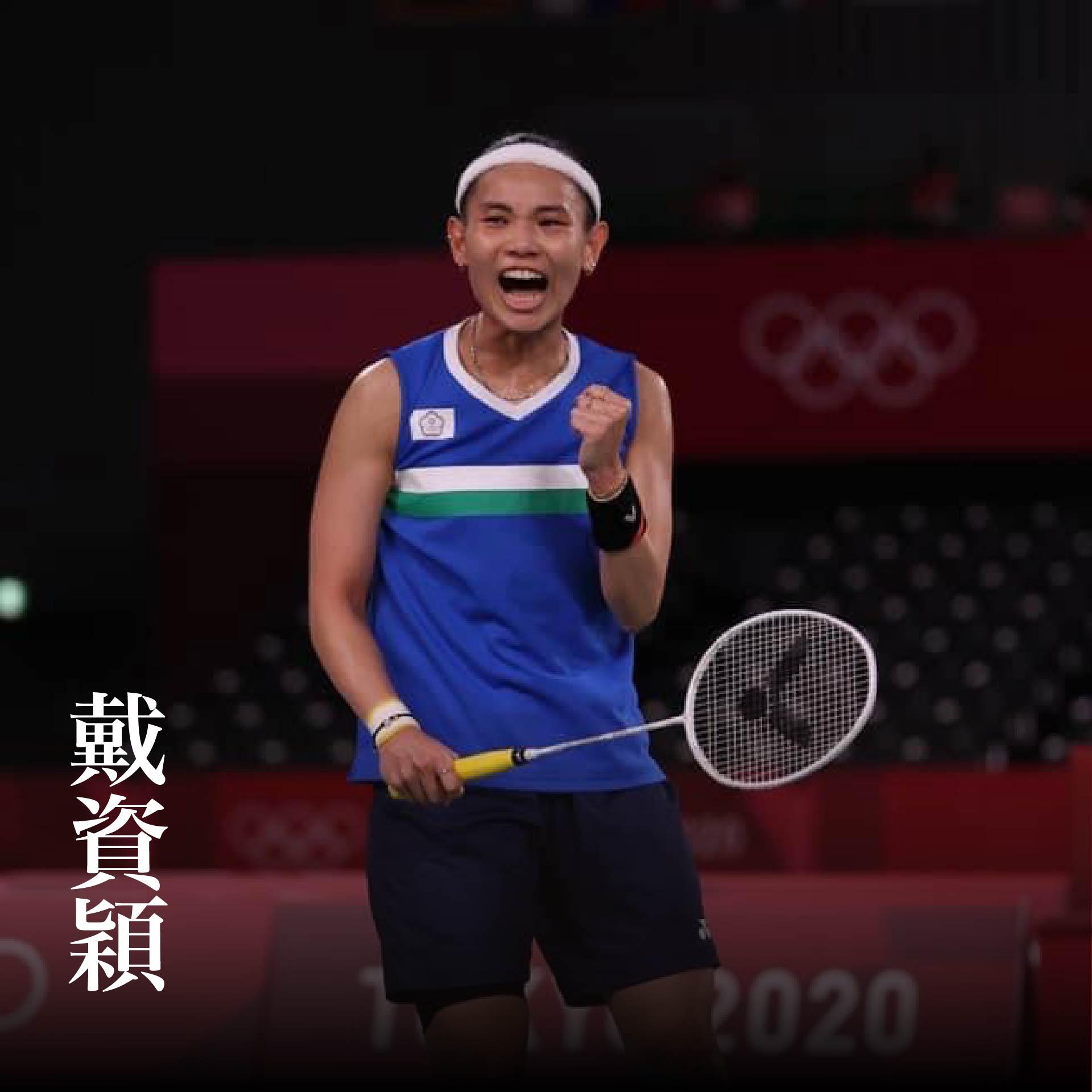 比賽不是只有拿金牌,一起認識台灣之光   