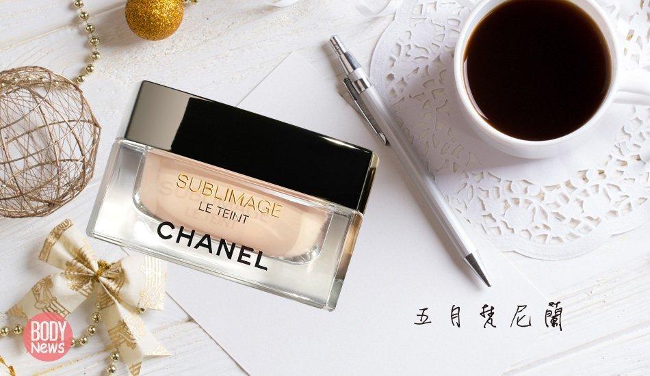 香奈兒 CHANEL 奢華晶鑽賦活粉底乳霜